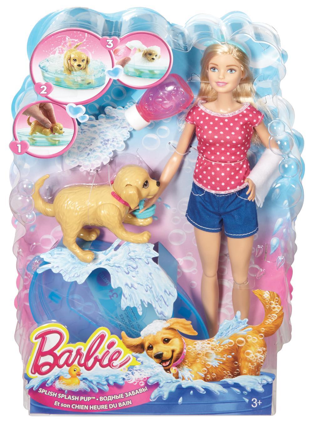 Barbie et son chien l 39 heure du bain poup es - Barbie et son chien ...