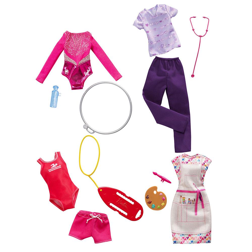 Barbie - Vêtements carrière assortis