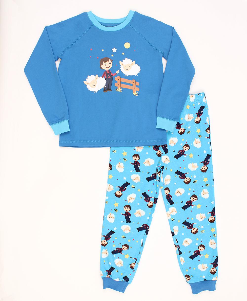 Passe-Partout - Pyjama Pruneau 7-8 ans